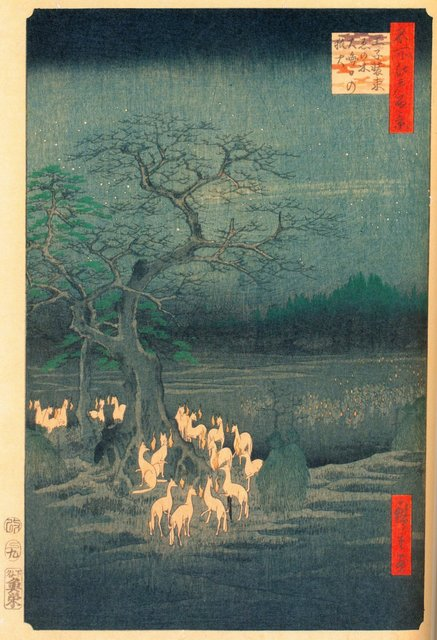 Ōji Shōzoku-enoki, Ōisoka no Kitsune-bi(New Year's Eve Foxfires under the Hackberry Tree at Ōji).jpg