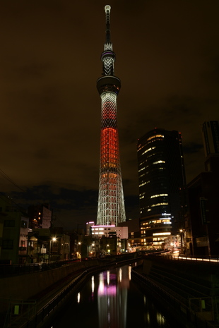 Tokyo Skytree with 'Candle Tree' lighting