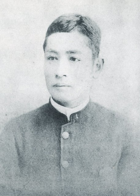 Sōseki Natsume (about 25 years old).jpg